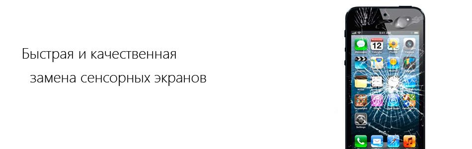 Ремонт компьютера москва выезд мастера